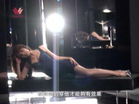 2014時尚女王蔡淑臻穿上華歌爾X極塑衣,告訴妳絕美曲線的 ... ▶1:53