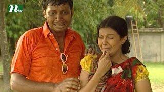 Bangla Natok-Ronger Manush | Last Episode 109 | A T M Shamsuzzaman, Bonna Mirza, Salauddin Lavlu