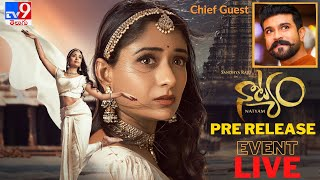 Natyam Pre Release Event LIVE | Ram Charan | Sandhya Raju - TV9 Entertainment