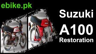 Suzuki A100 Restoration | 02 Stroke 1985 Model | ebike.pk