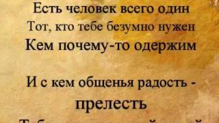 Стихи. Поэзия. Красивая музыка. Автора Стихи ру stihi ru