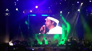 3idah Al-Menhaly - Meshkeltak
