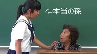 広島県第2回「なくそう!特殊詐欺被害」高校生CM甲子園30秒CMの部-尾道東高校
