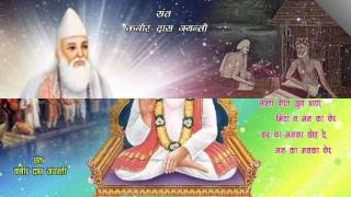 Jhal Bave Jhal Dahime | HINDI Devotional Songs | Best Bhajans, Mantras & Aarti BEST Collection