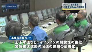 [シリーズ・都知事選]石原慎太郎候補の選挙戦