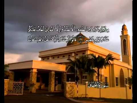 Сура Барханы <br>(аль-Ахкаф) - шейх / Мухаммад Айюб -
