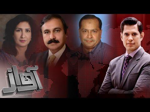 PMLN Ki Sindh Mein Siyasat | Awaz | SAMAA TV | 14 Mar 2017