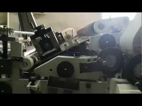 Automatic 5 Ply Flute Laminator machine