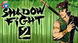 Shadow Fight 2   БОЙ С ТЕНЬЮ 2 мультик для детей игра  ШАДОУ ФАЙТ 2 ТИТАН