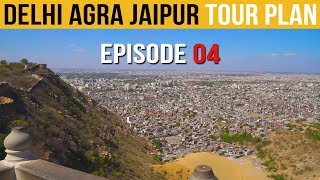 Golden Triangle Tour India-Jaipur City Tour