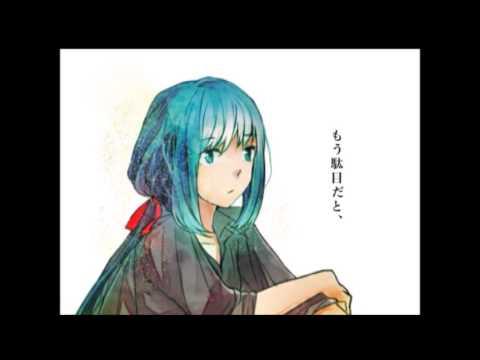 "【Hatsune Miku 】""明日、僕が死んだら/If I die tomorrow, "" by 黒田亜津【初音ミク】"
