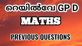 RAILWAY GROUP D|RAILWAY GROUP D MATHS  QUESTIONS|HOW TO WIN|SMART WINNER MATHS