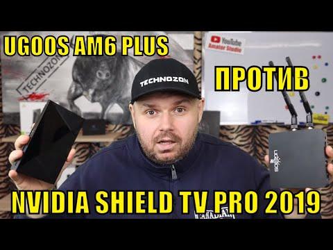 ТВ БОКС UGOOS AM6 PLUS ПРОТИВ NVIDIA SHIELD TV PRO 2019. ТЕСТЫ ПРОИЗВОДИТЕЛЬНОСТИ И СРАВНЕНИЕ