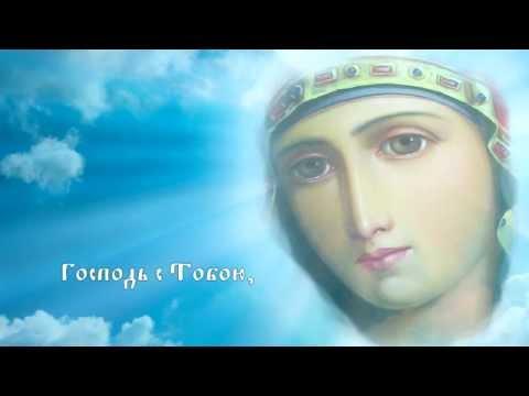 Молитва от осквернения в каких случаях читается