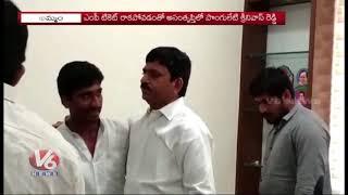 MP Ponguleti Srinivasa Reddy - मुफ्त ऑनलाइन