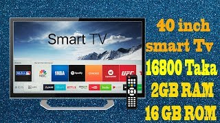 "EID Special TV Offer 🎁 16800 TK 40"" Inch Smart Tv with 16 GB Rom 📺 New Led Tv Offer in BD"