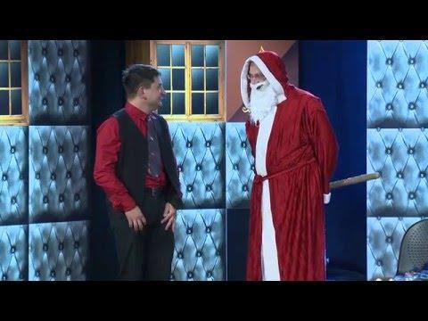 Kabaret Ciach - Odwiedziny Św. Mikołaja