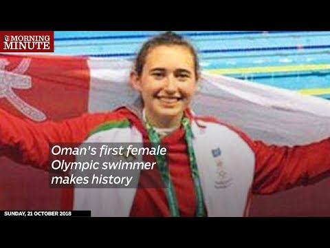 Oman's first female Olympic swimmer makes history