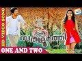 ONE AND TWO | SON OF SATHYAMOORTHI | Latest Malayalam Movie Video Song | ALLU ARJUN | SAMANTHA