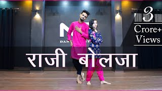 Raji Bolja Dance Video | मेरी गुड़ की डली रे | Haryanvi Song | Nritya Performance