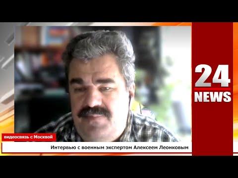 Власти Армении повели себя как генералы Саддама: они продали Карабах - Леонков