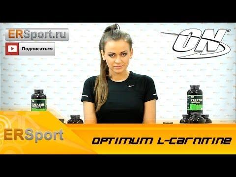 Карнитин Optimum Nutrition  L-Carnitine  Спортивное питание (ERSport.ru)