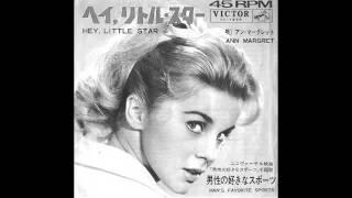 Ann Margret - Hey, Little Star