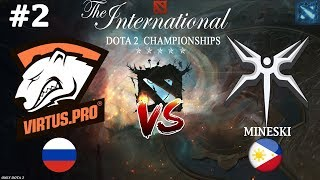 Зрелищный БОЙ!   Virtus.Pro vs Mineski #2 (BO3)   The International 2018