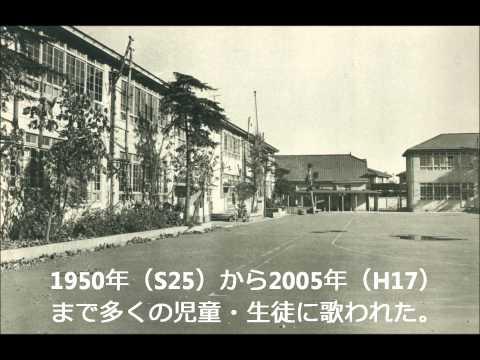 Oji Elementary School