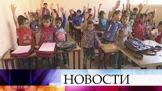 Всирийский Дэйр-эз-Зор прибыла очередная партия гуманитарной помощи.