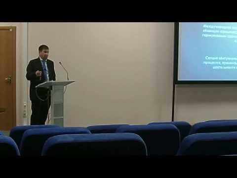 Система конституционных гарантий прав и законных интересов личности в уголовном судопроизводстве