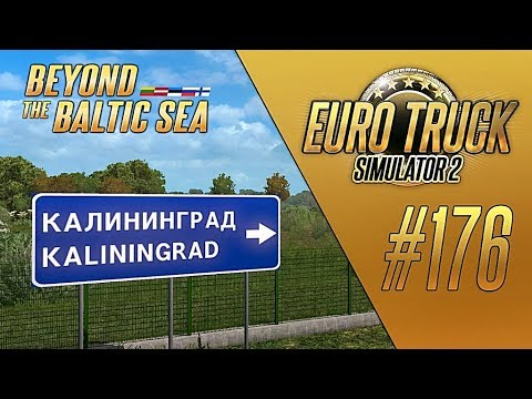 Beyond the Baltic Sea Update 1 34 0 34s + All Dlc,s Euro