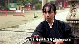 (다나카)의 대나무베기 다큐(한글자막)