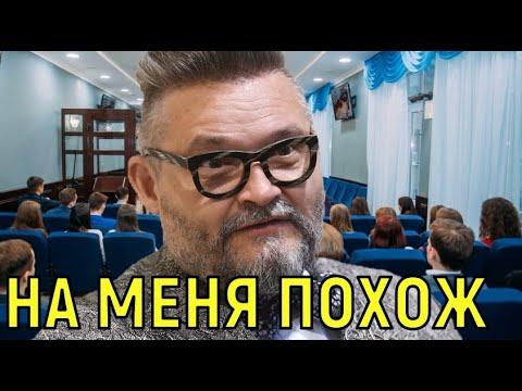 Александр Васильев признал внебрачного сына