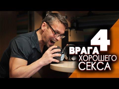 Лекарство от потенции для мужчин в казахстане