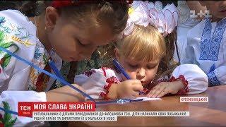 """Кропивницькі рятувальники із своїми дітьми долучились до флешмобу """" Моя Слава Україні """""""