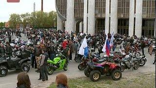 В Великом Новгороде торжественно открыт мотосезон