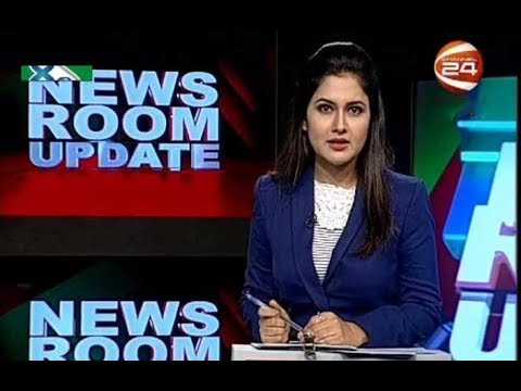 Newsroom Update | নিউজরুম আপডেট | 8 December