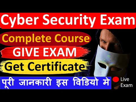 How to Give Cyber Security Exam | Cyber Security Course VLE ...
