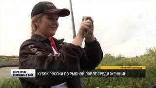 Соревнования по рыбной ловле нижний новгород