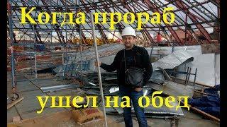 Драка на стройке. Цирк на Фонтанке Санкт-Петербург