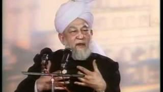 Question & Answer Session (3 March 1996) With Hadhrat Mirza Tahir Ahmad, Islam Ahmadiyya