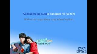 Gambar cover The Stroboscorp - Aiokuri (Miwa) Lyric Romanji + Indonesia