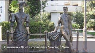 Теорема существования любви. А.П. Чехов. «Дама с собачкой»
