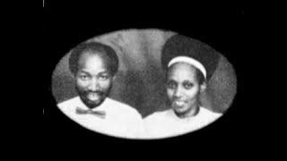 Ibango Ry'ibanga (+lyrics) - Dieudonné BIZIMUNGU & Agnès UWIMBABAZI - Rwanda