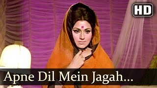 Apne Dil Mein Jagah Dijiye - Bindu - Anil Dhawan - Hawas