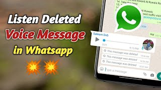 How To Restore Deleted Voice Message in WhatsApp [Hindi]