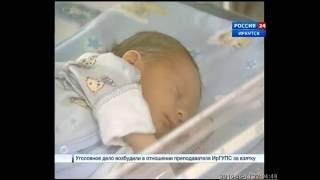 """Младенца выбросили возле рельсов в Иркутске, """"Вести-Иркутск"""""""