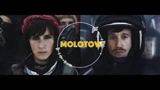 Moop Mama   Molotow (Beef Remix)