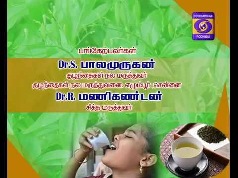 Siddha medicine    Does Nilavembu kudineer cures Dengue, Diabetes and creates infertility    Dr  Man